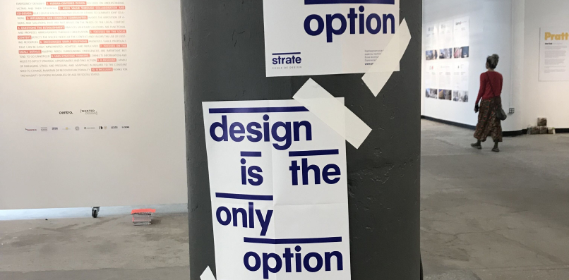 Design is the only option